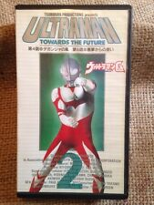 Rare Ultraman Towards The Future Volume 2 Japanese Japan Import VHS VIDEO BANDAI