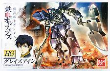 Bandai Iron-Blooded Orphans 018 Gundam GRAZE EIN 1/144 scale kit USA Seler