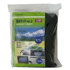 Carmate 1 pair Insecticidal Net Rear left and right Black LM36 F/S EP JDM OEM