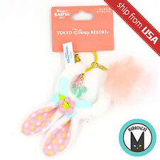 Japan Tokyo Disneyland Sea 2017 Easter Bunny Ear Mini Headband Pom Pom Keychain