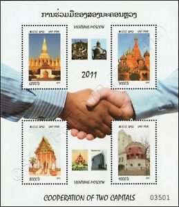 Souvenir Sheet issue: Cooperation of Vientiane & Moscow (236A) (MNH)