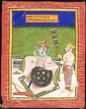 Four Antique Indian Miniature Paintings -  Group of 4 Portraits - Maharaja Hindu