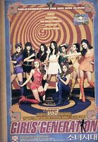 Girls' Generation - Hoot [New CD] Asia - Import