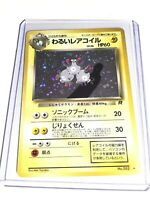 DARK MAGNETON - No. 082 - Japanese Team Rocket Set - Holo Rare - Pokemon Card NM