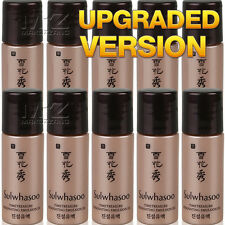 Sulwhasoo Timetreasure Renovating Water Emulsion EX Set 20pcs 100ml Upgraded Ver