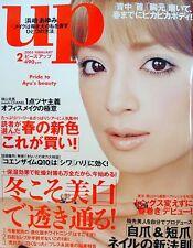 Hamasaki Ayumi Bea's UP Magazine Feb/2005 Rare J-pop