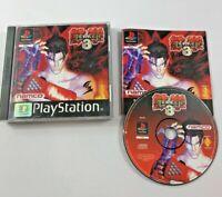 Tekken 3 Playstation 1 (PS1)