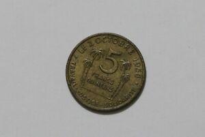GUINEA REPUBLIC 5 FRANCS 1959 B38 III29