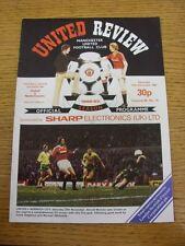 11/12/1982 Manchester United v Notts County  (Token Removed)