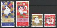 Japan  2014 2015 China New Year of Ram Goat Stamp Zodiac 羊