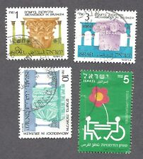 ISRAEL - SCOTT'S # 930, 931, 1020 AND 1295 - USED