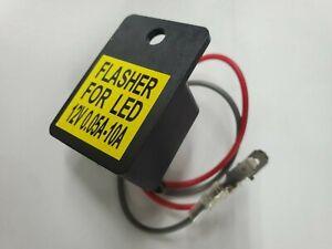 LED Warning Light Flasher Unit for use when retrofitting old lights with new LED