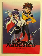 Martian Successor Nadesico Carddass Masters Part 2 - 19
