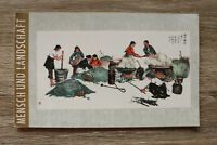 China 8 AK People + Landscape 1950s Li Hu Jao You-hsien Tscheng shi Fa Marketpla