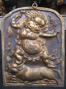 Antique Handmade Copper Repousse Gold Plated Tibet Yamantaka Wall Hanging, Nepal
