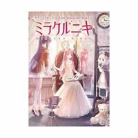Miracle Nikki Official 2nd Anniversary Book Expedited Shipping