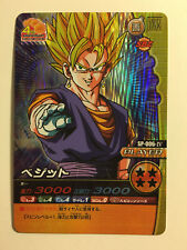 Dragon Ball Z W Bakuretsu Impact Prism SP-006-IV