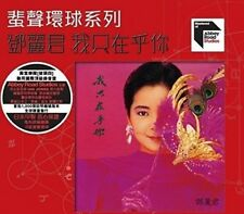 Teresa Teng - I Only Care About You /Abbey Road Studios Remaster [New CD] Ltd Ed