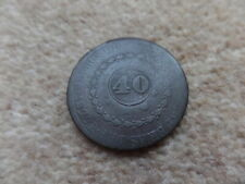 Old Collection Brazil King Pedro I  40 Reis Large Coin 1829 , 39mm.  Good Gift!