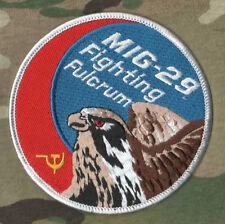 NATO GAF GERMAN AIR FORCE Mig-29 SWIRL SSI Shoulder Sleeve Insignia Patch