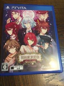 PSVita/Meiji Tokyo Renka: Full Moon Love youth maiden Game from Japan
