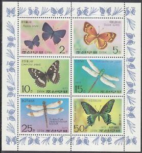 Korea (N) - 1977 - MNH - (MS 1653-1658) Butterflies