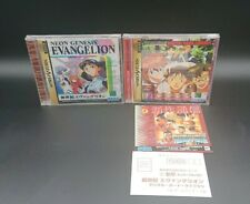 Neon Genesis Evangelion Digital Card Library Sega Saturn 2 Game Lot Japan NTSC-J