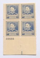 5 Cent (Block of 4) US Postage Dr. Walter Reed Plate Block