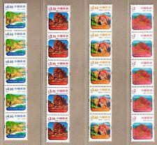 Hong Kong 2018 Landscapes of Hong Kong Global Geopark Definitive Coil Stamps X 5