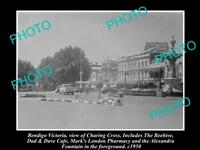 OLD LARGE HISTORIC PHOTO OF BENDIGO VICTORIA VIEW OF CHARING CROSS c1950s