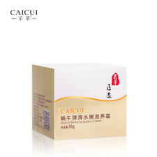 СAICUI Snail Shells Slip Supple Cream Moisturizing Nourishing Natural Extrac 35g