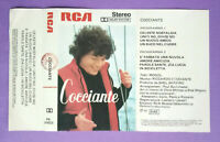 COPERTINA INLAY MC Musicassetta RICCARDO COCCIANTE Omonimo RCA no cd lp dvd vhs