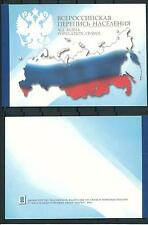[16446] Russia 2002 Population Census Booklet Only 3000 printed! MNH MH11