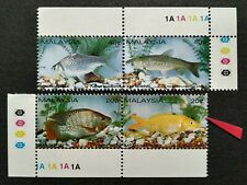 1983 Malaysia Fresh Water Fish 4v Stamps Se-tenant Pairs Mint NH OG (1v torn)