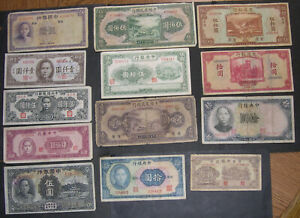 China Currency Collection 1930's 1940's  CZ5