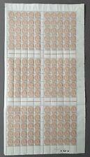 Type Blanc 4c feuille complète de 150 LUXE *** RARE État de conservation SUPERBE