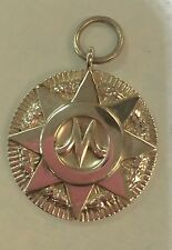 Tiffany & Co. Sterling Silver HUGE Nautical Or Initial M Pendant RARE  SALE A