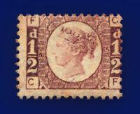1870 SG49 ½d Rose Plate 5 G4 CF Misperf Mint 70% Gum Cat £10 cstr