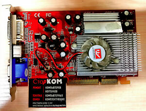ATI Technologies Radeon 9600XT 256MB DDR SDRAM AGP 4x/8x Graphics adapter