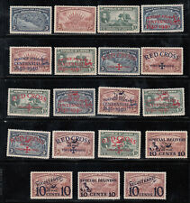 Liberia # 277-79 MNH Complete W/ ALL 16 Overprints CV $44 for HINGED!