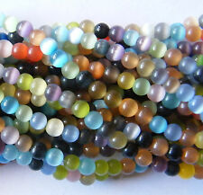 200pcs 4mm Round Cats-eye Glass Beads - Mixed Colours