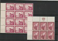 United Nations Mint Never Hinged 1957 Stamps ref 21874