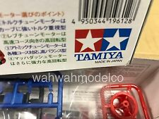 Tamiya MINI 4WD Lightning-Magnum 1/32 19612 ( made in japan )