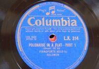 "78rpm 12"" SOLOMON - CHOPIN polonaise Ab op.53 LX 314"