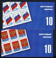 Russland 2 Markenheftchen mit 10x MiNr. 1321-22 postfrisch MNH (N021