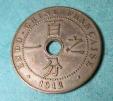 INDOCHINE 1 cent 1912 A, Très bel Rare Pre War Pièce(coin,stück,pieza) en bronze