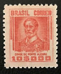 BRAZIL. 1941. 10000R. GREEN LINES WTMK.O VERTICAL MNH. RHM# 453A.CAT.200 US$.