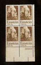 US Plate Blocks Stamps #1774 ~ 1979 EINSTEIN 15c Plate Block MNH