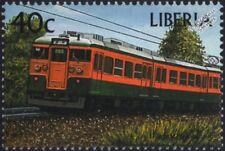 Japanese Railways (JNR) Class 115 Series Electric Multiple Unit EMU Train Stamp