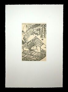 1987 Japanese Aids Series Print No.3 by Masami Teraoka Smalltree Press (MoJ)
